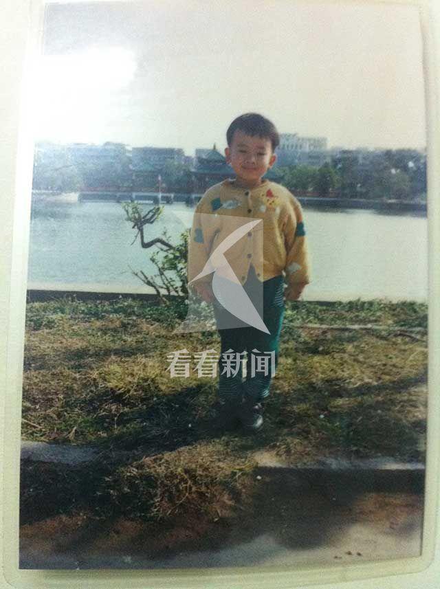 童年时期的黄泓翔