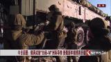 """今日话题:俄再试射""""白杨-M""""洲际导弹 美俄新年核博弈升级"""