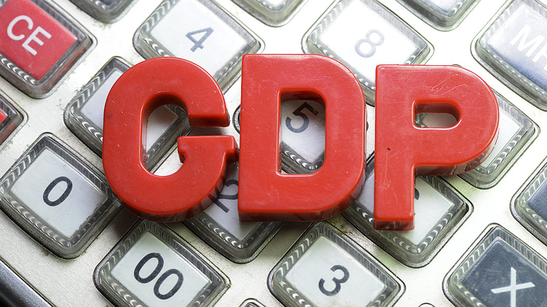 去年我国GDP总量首超80万亿元 同比增长6.9%