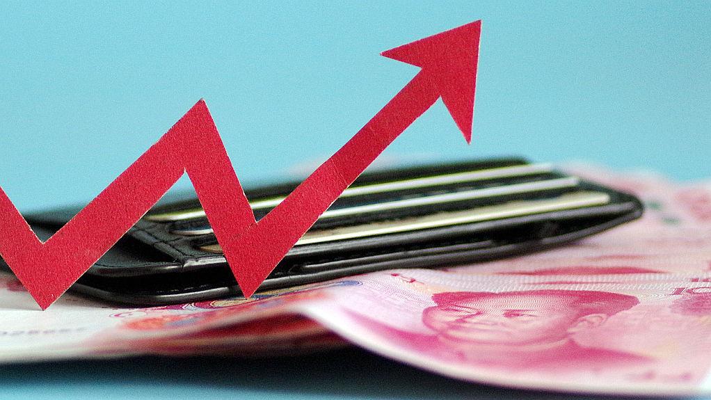 上海去年CPI同比涨1.7% 人均可支配收入58988元