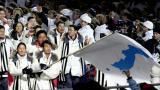 朝鲜体育相抵达瑞士将出席参奥