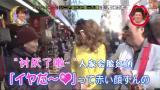 日本街头采访老人人生道理 90岁奶奶给出神回复