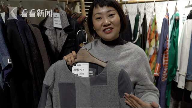 张娜非常看重上海时装周的平台作用,她觉得上海的高房租为年轻设计师设置了高门槛