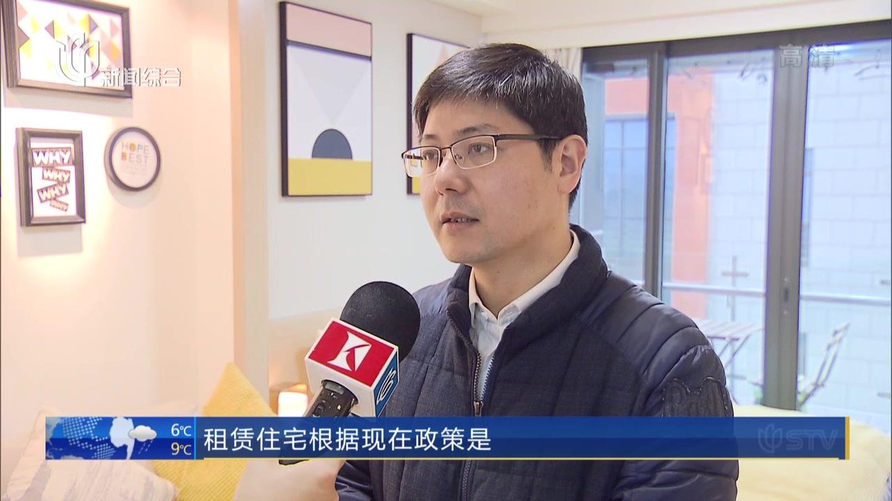 """沪上租赁住宅市场迎来首支""""国家队""""  地产集团首批将推2万套房源"""