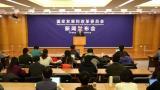 发改委:将深化改革加快东北等老工业基地振兴
