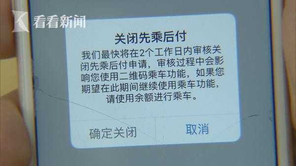 地铁需_副本.jpg