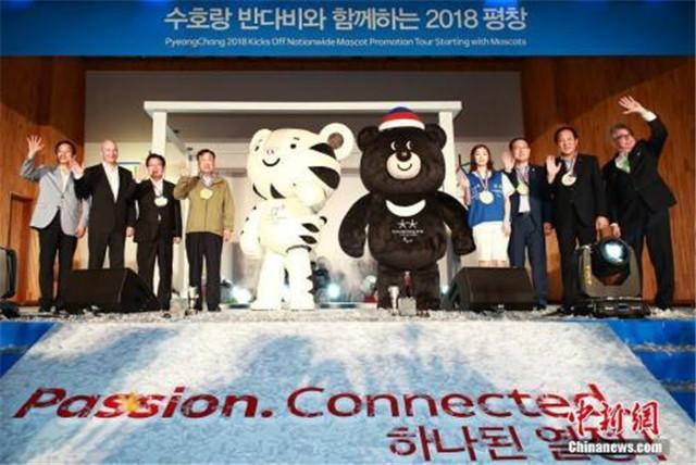 """韩国平昌冬奥会吉祥物白老虎""""Soohorang""""和冬残奥会吉祥物亚洲黑熊""""Bandabi""""与公众见面。"""