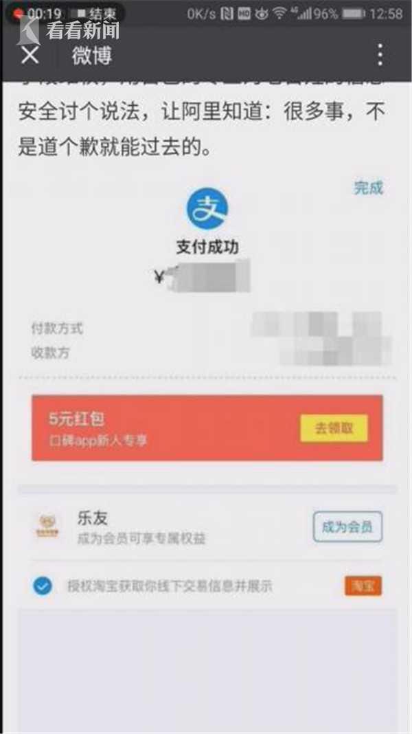 微博内容2_副本.jpg