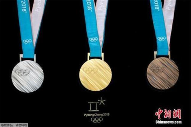 平昌冬奥会奖牌。