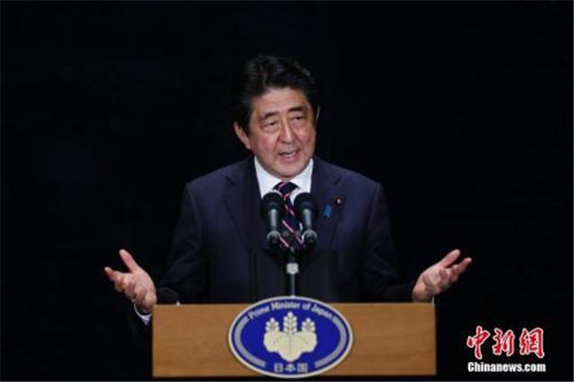 资料图片:日本首相安倍晋三。.jpg