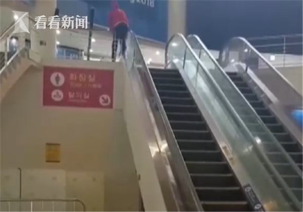 扶梯4.png