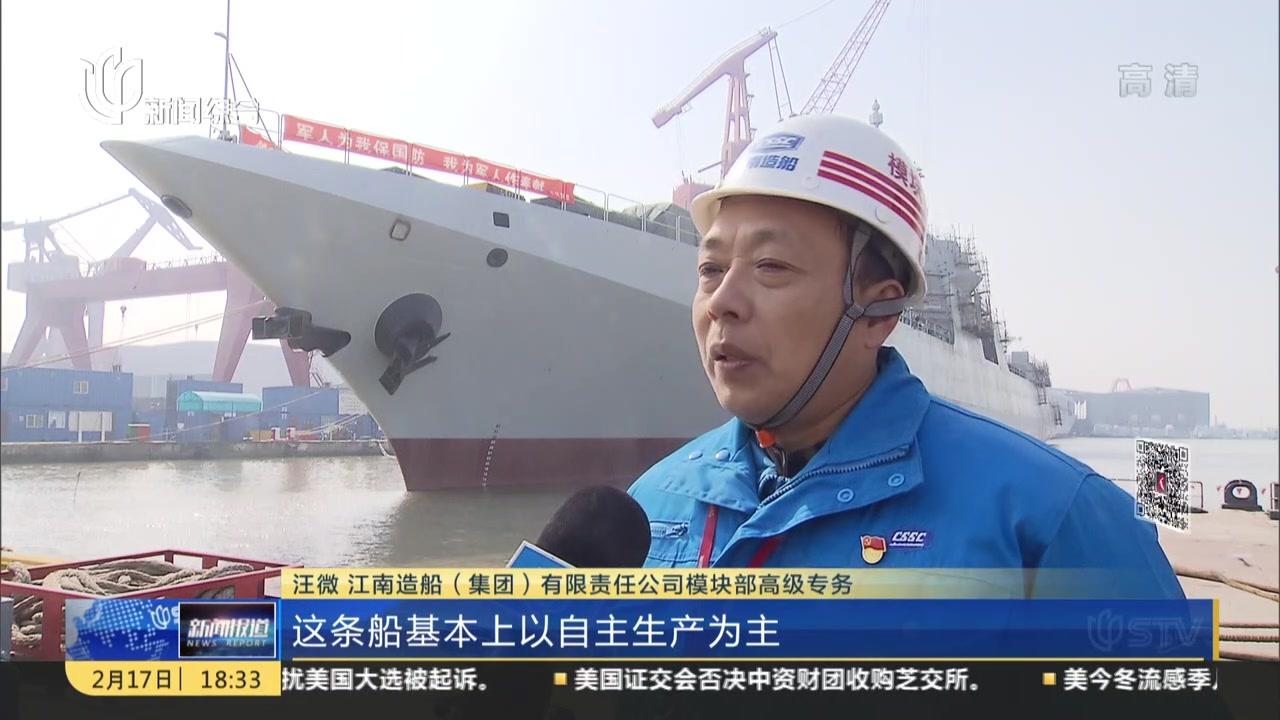 """在习近平新时代中国特色社会主义思想指引下:新时代新气象新作为——服务国际经济中心建设  """"上海制造""""构筑战略新优势"""
