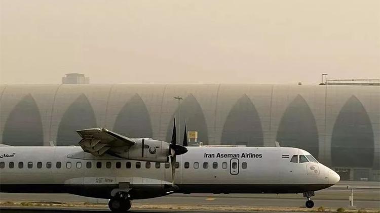 伊朗客机失事66人遇难 为什么找不到残骸?