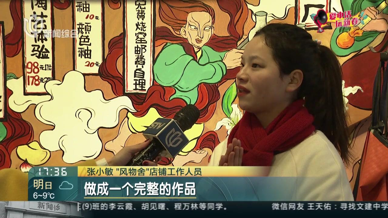 春节,来青浦朱家角过年吧!  40分钟地铁直达  老街美味唇齿留香