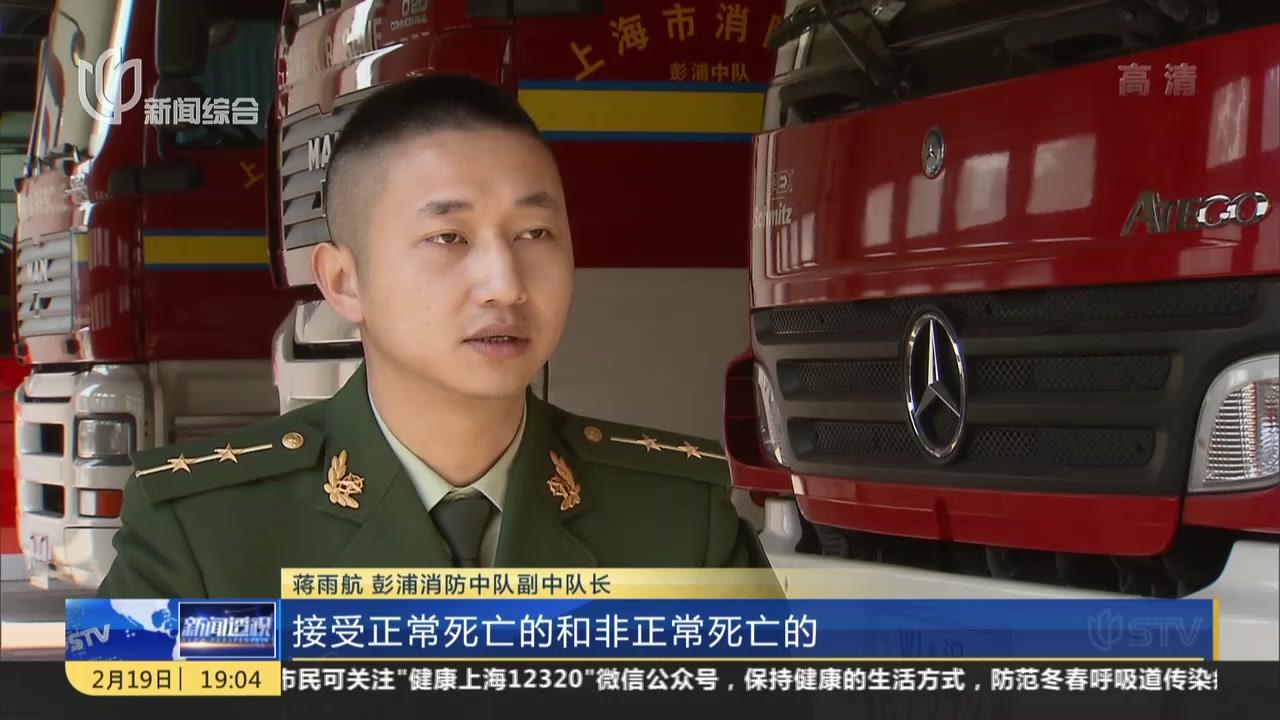 新闻透视:蒋雨航——十年磨一剑  从被救者到救援者