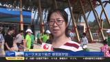 海南三亚:体验水稻文化  感受别样年味