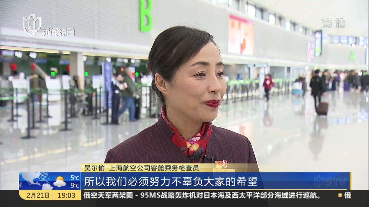 新闻透视:吴尔愉——如果可以  我想继续飞