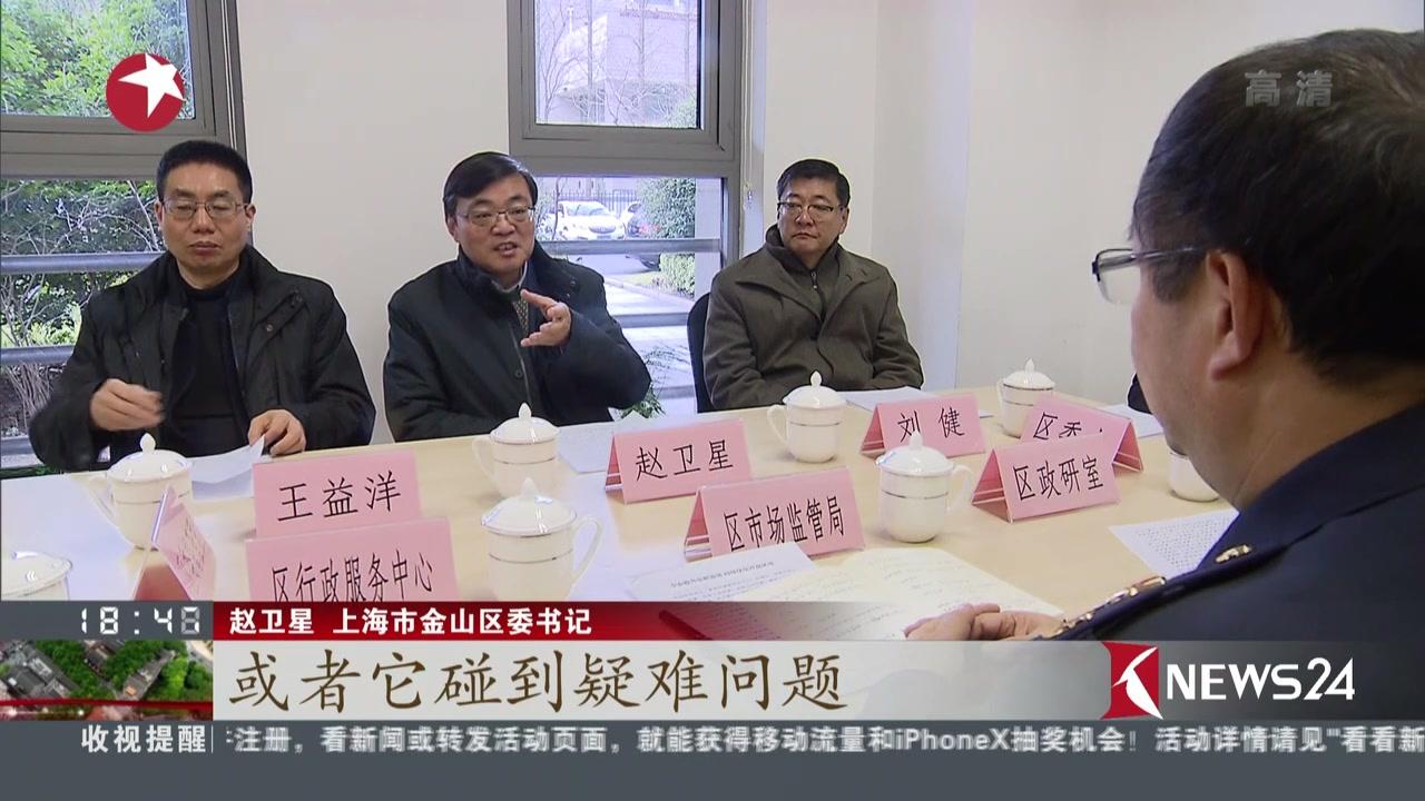 上海金山:湾区科创中心领跑创新经济