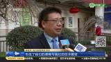 申城140万中小学生迎来新学期  公共安全教育成第一课