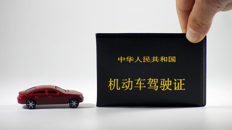 注意!公安部发声 上海驾照消分又有变数?