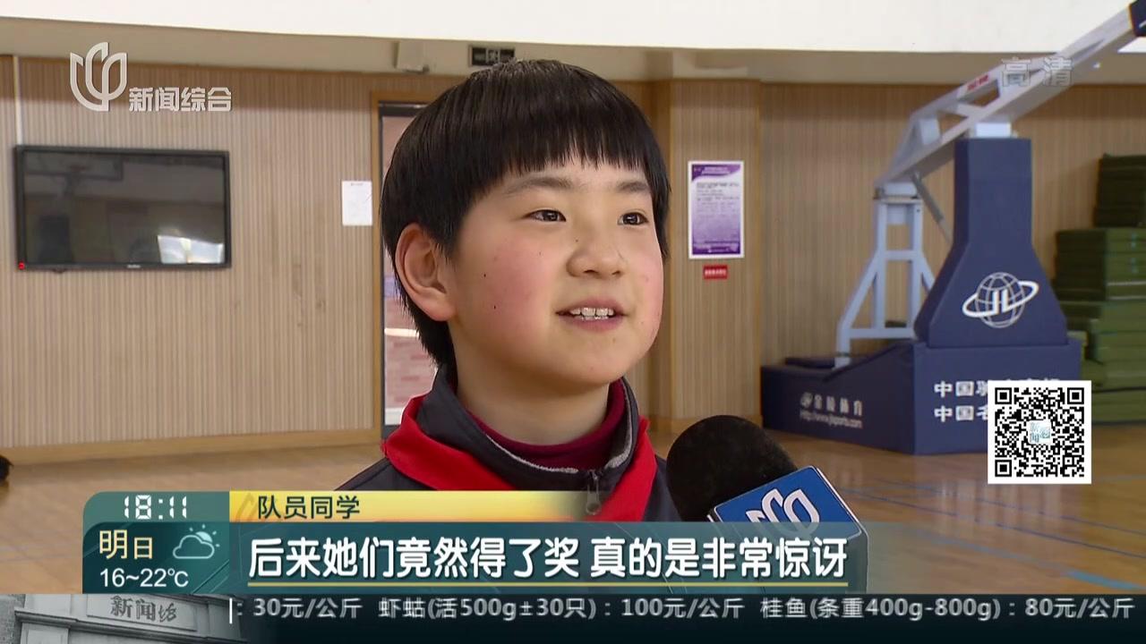 荣获国际健美操大赛冠军  上海小囡好样的!