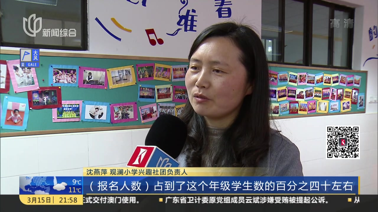 戏剧名家进校园  传统戏剧传播中华文化