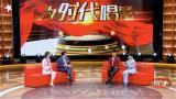 金曲王沙宝亮、陈明聊南北音乐差异:甜腻vs粗旷
