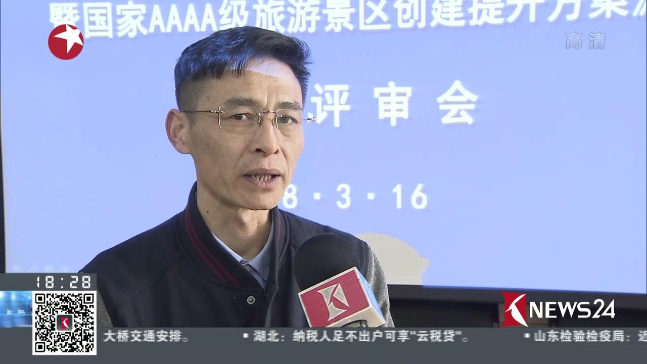 上海:朱家角镇将打造新4A景区  打造美丽乡村群