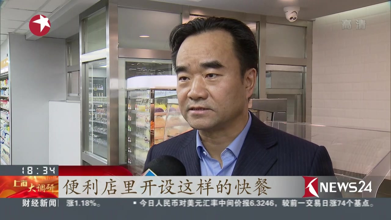 上海:餐饮新举措  便利店内可设快餐区