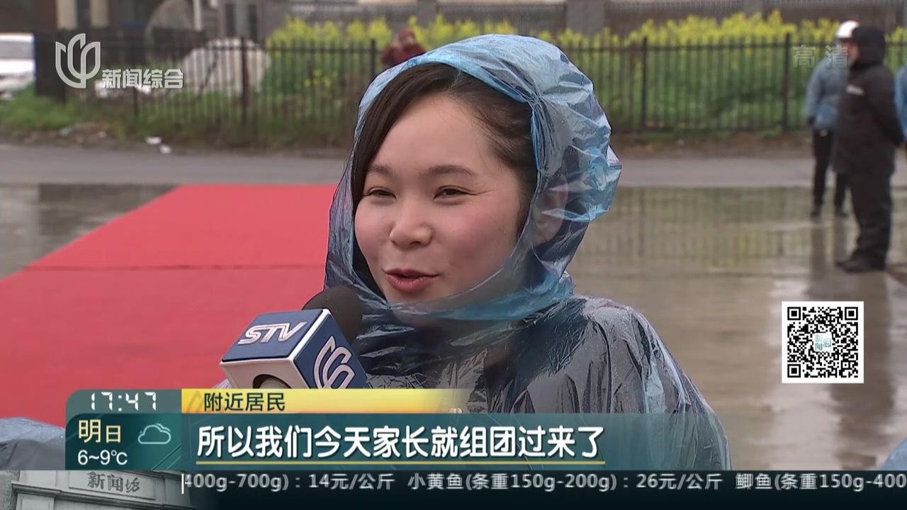 宝山工业园区第一所九年一贯制学校今天开工:将解决附近居民子女就近入学难问题