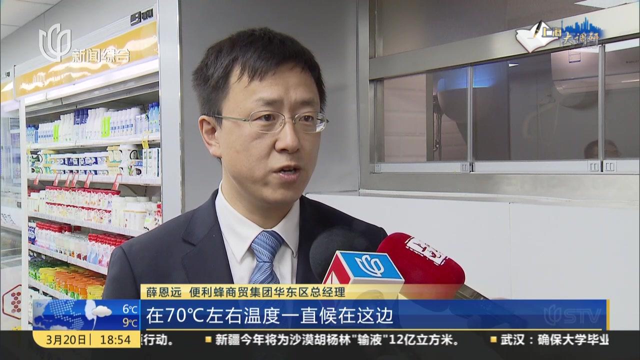 上海:便利店可设快餐区  预计下月出台标准