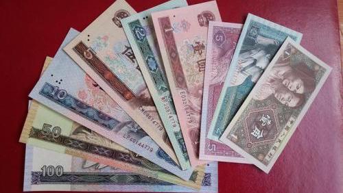 央行决定5月1日起停止第四套人民币部分券别流通