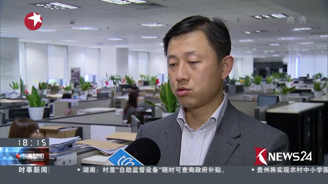 上海:原油期货上市在即  境内外机构踊跃开户