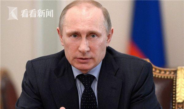普京连任俄罗斯总统