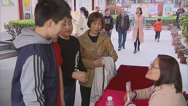 """中考新政作用显现 公办学校开放日""""热""""起来了"""