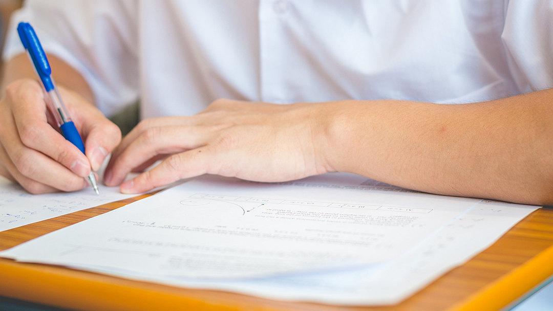 2019年上海市普通高校春季考试招生试点方案印发