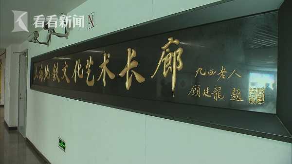 龙华烈士纪念馆英烈事迹专题展首次走进地铁空间