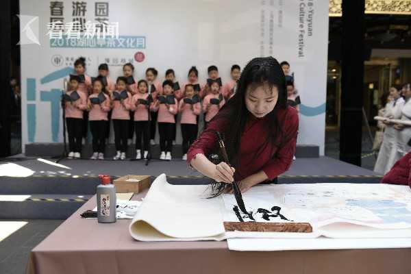 """xianchangchuangzuoshuhua""""huxinting"""".jpg"""