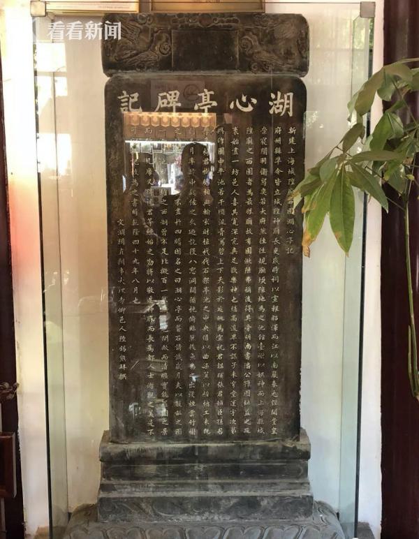 《huxintingbeiji》zaokeyushibeizhishang.png