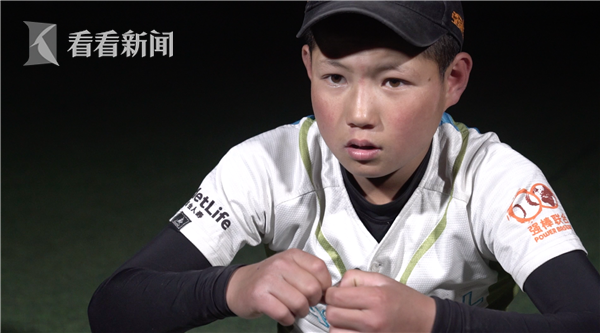 """爱心棒球队队员""""虎子"""""""