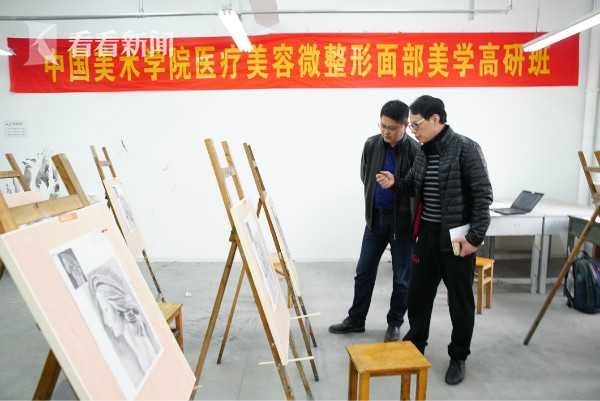 中国美院邓小鹏副教授点评学员素描
