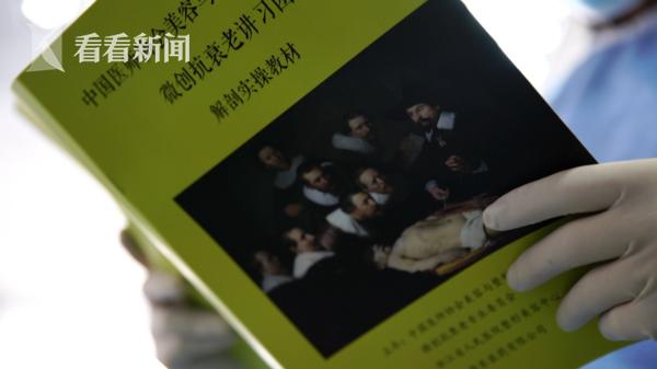 教科书的封面为伦勃朗成名作