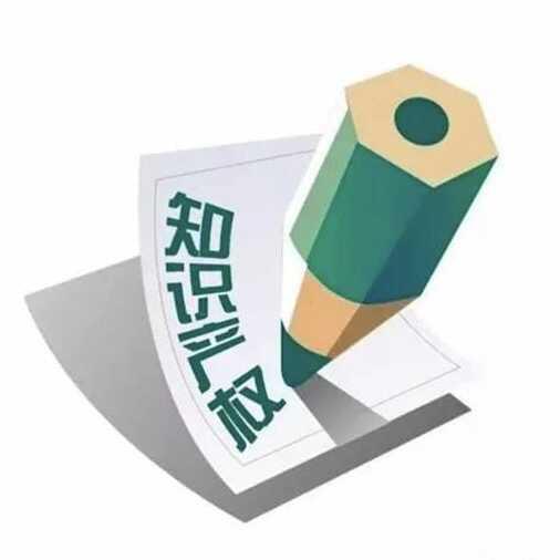 2017上海人口_2017年上海每万人口发明专利拥有量41.5件