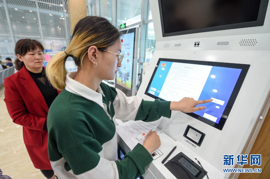 在南京市栖霞区商事登记服务大厅,市民用自动终端机办理业务(3月29日摄)。新华社记者 李博 摄