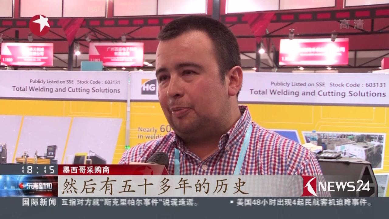 """广州:广交会一期闭幕  """"上海制造""""受热捧"""