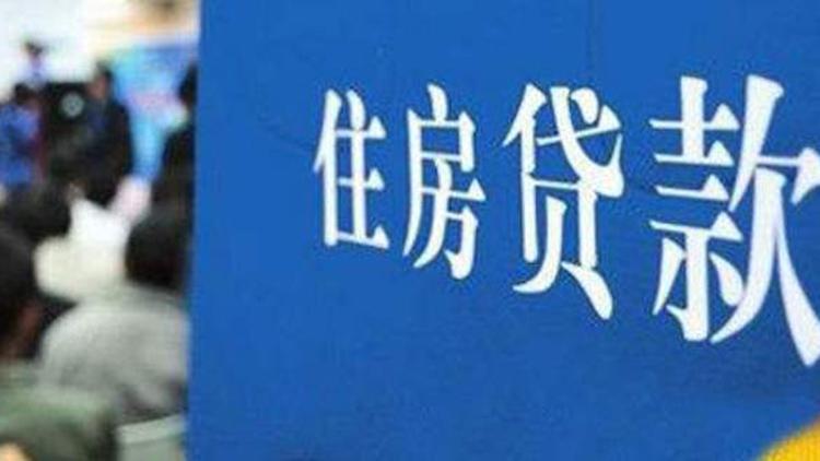 工行放宽个人房贷年龄至70岁 上海分行今起执行