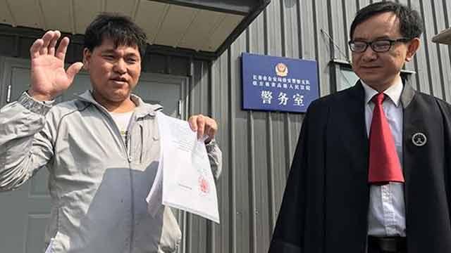 刘忠林故意杀人案改判无罪 将启动申请国家赔偿