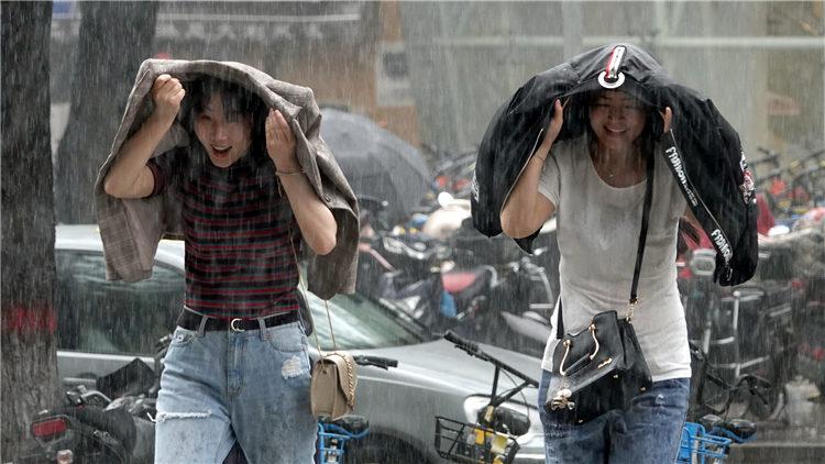 暴雨蓝色预警发布 黄淮东部江南等地将有强降雨