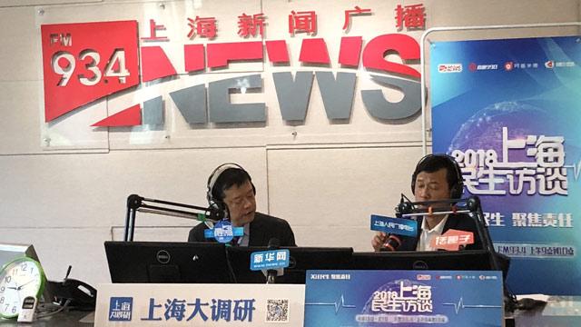 涨了!上海养老金今年增加5% 5月18日发放到位