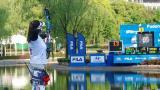 射箭世界杯赛开弓 于陆家嘴绿地上演景观赛事